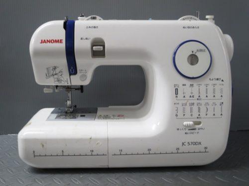 ジャノメミシン修理【JC-570DX】東京都よりご依頼。